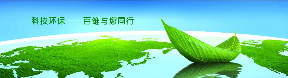 2011年中国清洁能源产业发展趋势预测